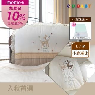 【C.D.BABY】嬰兒寢具七件組小鹿潘比 L(嬰兒寢具 嬰兒棉被 嬰兒床護圍 嬰兒床床罩 嬰兒枕)