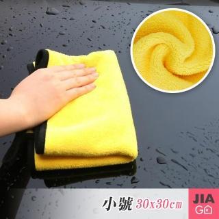 【JIAGO】超柔超吸水雙色吸水洗車巾-小號
