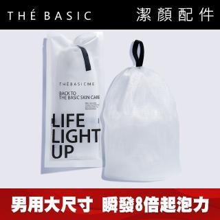 【THE BASIC 本值】男士保養 八倍起泡網(潔淨保濕)