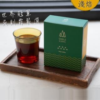 【Simple Kaffa 興波咖啡】巫里水洗濾掛式咖啡6包/盒(世界冠軍吳則霖)