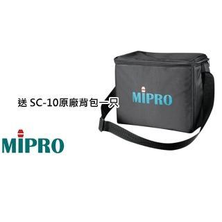 【MIPRO】MA-100SB 藍芽最新版 配一手握麥克風(超迷你肩掛式無線喊話器/遠距教學)