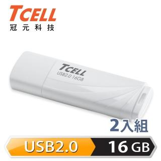 【TCELL 冠元】USB2.0 16GB 無印風隨身碟-簡約白(2入組)