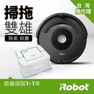 ★滿額登記送mo幣【iRobot】美國iRobot Roomba 678 虛擬牆掃地機器人+Braava Jet 240擦地機器人超值組