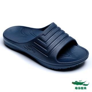 【母子鱷魚】足挺立-美體足弓支撐減壓拖鞋-藍