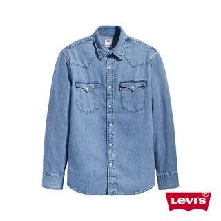 【LEVIS】男款 牛仔襯衫 / 作舊水洗-熱銷單品