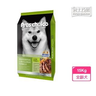 【博士巧思】低過敏專業配方15Kg(羊肉+玄米、營養均衡)