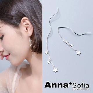 【AnnaSofia】925純銀針耳針耳環-星印長耳線波浪彎線(銀系)