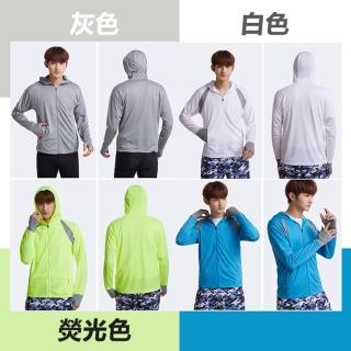 【JAR 嚴選】男款冰絲涼感防曬機能外套(抗UV 速乾 透氣 防蚊 涼感)