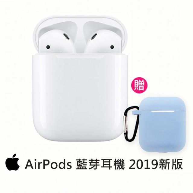 獨家保護套+掛繩組【Apple