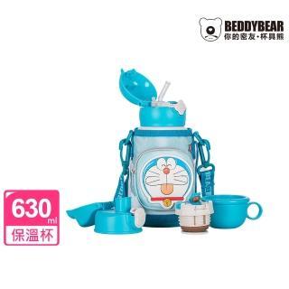 【BEDDY BEAR 杯具熊】韓國BEDDYBEAR 哆啦A夢口袋系列浮雕款兒童保溫瓶 316不鏽鋼保溫水壺