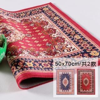 【范登伯格】紅寶石輕柔絲質感地毯-紅豔-共2色(50x70cm)