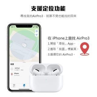 【聆翔】三代1:1 DTA-AirPro3(無線藍牙耳機 藍芽耳機 耳機 運動耳機 無線耳機)