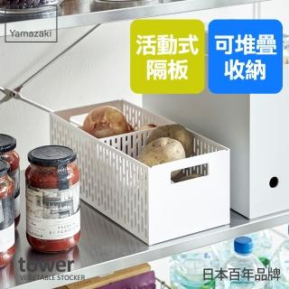 【日本YAMAZAKI】tower可調式儲物籃(白)