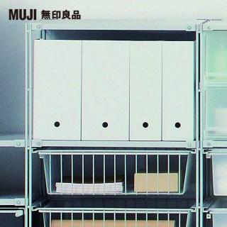 【MUJI 無印良品】聚丙烯檔案盒.標準型.A4用.白灰
