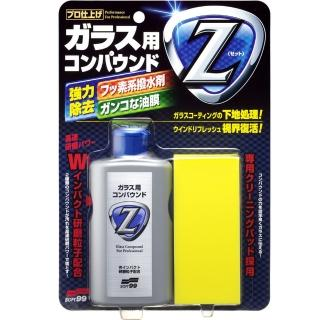 【Soft99】玻璃清潔劑Z