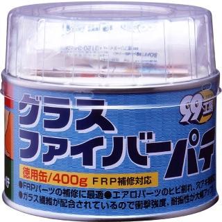 【Soft99】玻璃纖維補土(適用FRP)