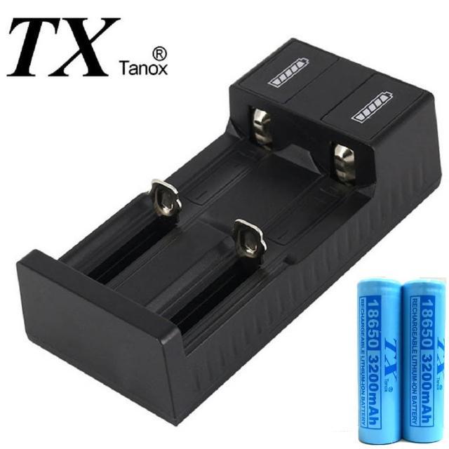 【TX特林】18650鋰充電池3200mAh2入附USB充電器(3200-2+USB)/