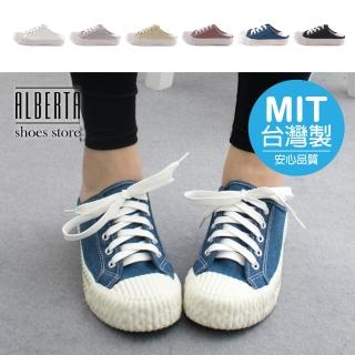 【Alberta】4cm穆勒鞋 帆布餅乾鞋頭 圓頭厚底低筒 綁帶半包鞋 懶人鞋 拖鞋 MIT台灣製