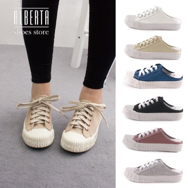 【Alberta】4cm穆勒鞋