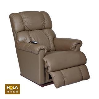 【HOLA】LZB 1PT512-AV714857 深褐4button