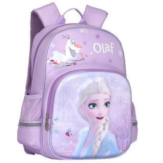 【Disney 迪士尼】漫威冰雪奇緣中低年級兒童輕便護脊減負書包(迪士尼書包)