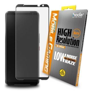 【HODA】ASUS ROG Phone 3 ZS661KS 手遊專用2.5D滿版低噪點霧面9H鋼化玻璃保護貼