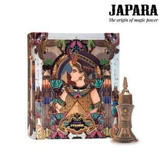 【JAPARA】PYRAMID 金字塔 3ML(埃及費洛費香水 原廠公司貨)