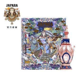 【JAPARA】SPELL 魔咒之語 7ML(埃及費洛費香水 原廠公司貨)