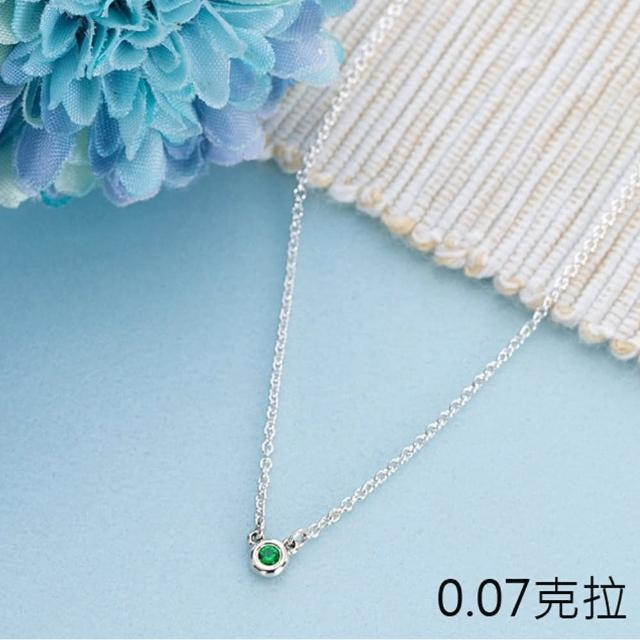 【Tiffany&Co. 蒂芙尼】Elsa Peretti Color by the Yard 寶石項鍊(多款多色選)