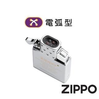 【Zippo】美系-打火機電弧型內膽(美國防風打火機)