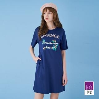 【ILEY 伊蕾】夏日感字母膠印洋裝(藍)