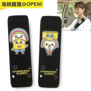 【海綿寶寶 x OPEN!】安全帶護套組(2入/台灣製)