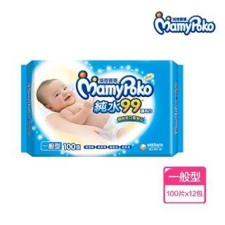 【滿意寶寶】天生柔嫩溫和純水一般型嬰兒溼巾-補充包(100入X12包/箱)