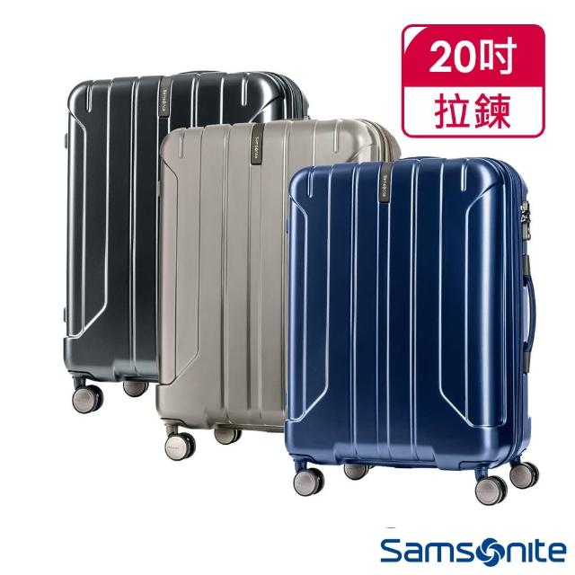 【Samsonite 新秀麗】20吋 Niar 可擴充PC材質TSA飛機輪行李箱(三色任選)
