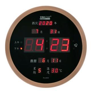【TRISTAR】仿木圓形插電式12/24H電子萬年曆鐘(TS-A3131)