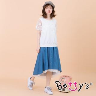 【betty's 貝蒂思】仿牛仔面料造型排扣長裙(牛仔藍)