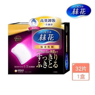 【絲花】絲柔化妝棉(32片/盒)