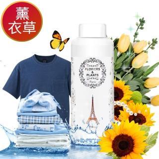 【愛戀花草】普羅旺斯薰衣草-洗衣除臭香氛精油(250ML)