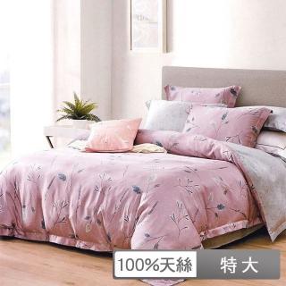 【貝兒居家寢飾生活館】100%天絲四件式全鋪棉兩用被床包組 溫莎秋語(特大)
