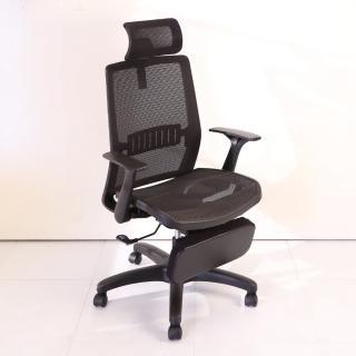 【BuyJM】維克高背全網護腰附置腳台辦公椅(電腦椅)
