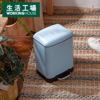 【生活工場】緩降垃圾桶5L(玫瑰粉/粉藍)