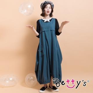 【betty's 貝蒂思】設計感棉麻長洋裝(湖水綠)