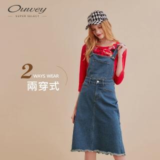 【OUWEY 歐薇】俏麗可拆式牛仔吊帶裙(藍)