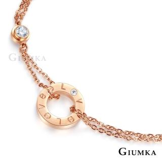 【GIUMKA】圈愛 白鋼手鍊 甜美淑女款 兩色任選 單個價格 MH020002(二色任選)