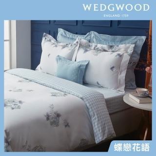 【WEDGWOOD】100%天絲印花床包兩用被套枕套四件組-盛開野莓(雙人)/