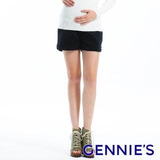 【Gennies 奇妮】絨布小碎花孕婦短褲(深藍C4A52)