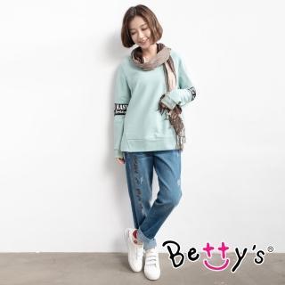 【betty's 貝蒂思】水洗刷色繡線牛仔褲(牛仔藍)