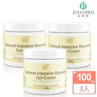 【aqi 潔麗雅】燕麥蜂膠修護凝霜(100g * 三瓶)