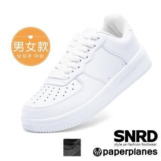 【Paperplanes】韓國來台直送/版型正常。潮流美式黑白系情侶休閒鞋(7-0588/二色-現貨+預購)