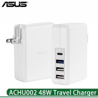 【ASUS 華碩】48W Travel Charger 快充 旅行萬用充電器 萬國轉接頭 ACHU002